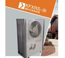 福州生能热霸工程机KFXRS-9I