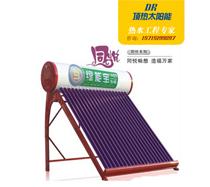 亳州优派太阳能热水器——同悦系列