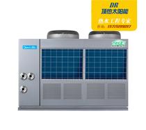 亳州美的空气能 RSJ-770/S-820-C