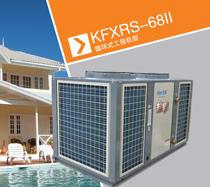 生能天工KFXRS-68II
