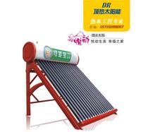 福州优派太阳能热水器——悦动系列