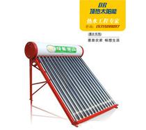 福州优派太阳能热水器——惠农系列