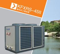 生能天工KFXRS-45II