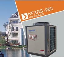 生能热霸工程机KFXRS-26II