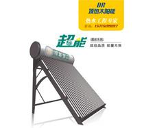 福州优派太阳能热水器——超能系列
