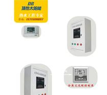 太阳能智能系统工程控制柜