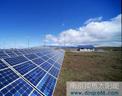 福州合肥优派上马太阳能光伏发电项目